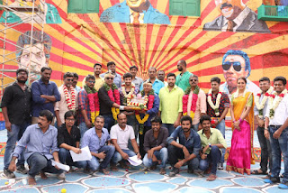 bogan tamil movie pooja photos