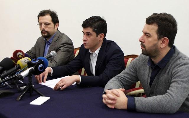 """""""Stop Operation Soros"""" in Mazedonien gegründet"""