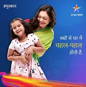 Star Bharat new upcoming TV Show Musakaan, story, timing, TRP rating this week, actress, actors name with photo