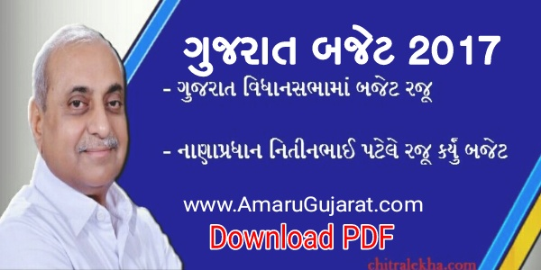 share market knowledge in gujarati pdf