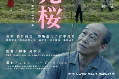 Sinopsis Yoko The Cherry Blossom (2015) - Film Jepang