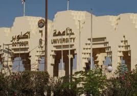 قائمة الجامعات الخاصة والأهلية المعتمدة من قبل وزارة التعليم العالي للعام الجامعي الجديد 2017-2018