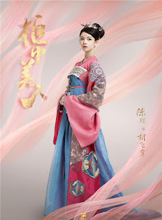 Sabrina Chen Yao in Beauties in the Closet, a Chinese fantasy palace drama