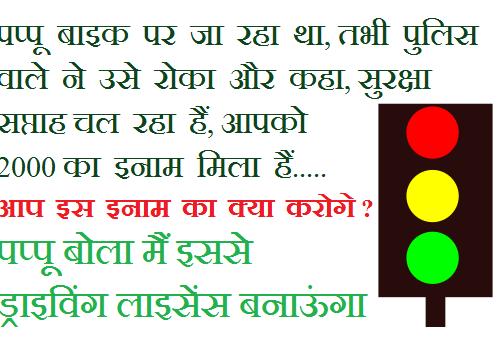 hindi desi jokes sms amp funny mast jokes whatsapp status