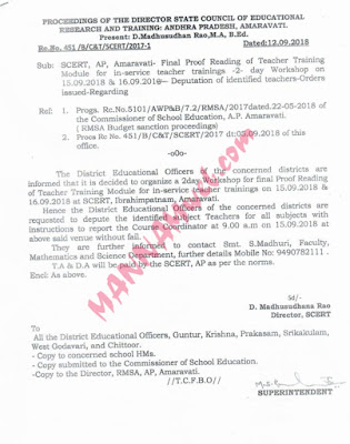 Final Proof Reading of Teacher Training Module for In-Service Teacher Training - 2- Day Workshop - 15-09-2018 & 16-09-2018 - Deputation Identified teachers