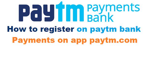 Update: How to Use Paytm Payments Bank 100% Cashback Offer