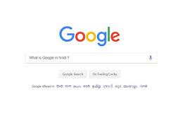 Google क्या है ? और किसने बनाया है ? क्यों बनाया ? Know Everything