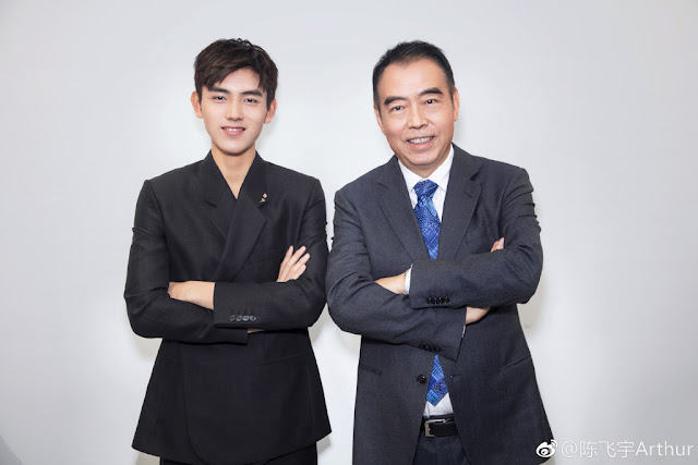 Arthur Chen Chen Kaige Director