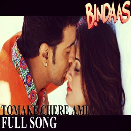 Tomake Chere Ami Lyrics - Bindaas Song