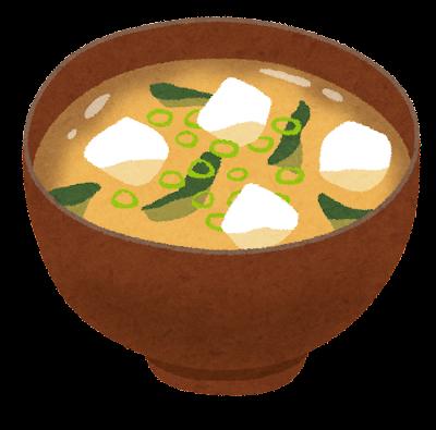 味噌汁のイラスト