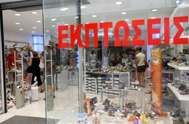 Ανοιχτά τα καταστήματα την Κυριακή λόγω εκπτώσεων