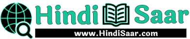 Hindi Saar - Latest Hindi Stuff