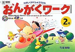川野隆司、イラスト制作、イラスト、イラストレーター、表紙イラスト、キャラクター