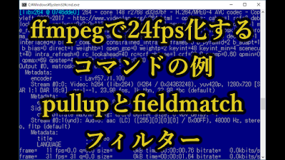 ffmpeg 24p pullup and fieldmatch filter