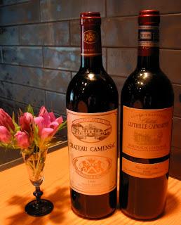 steakhouse nekoyanagi wine