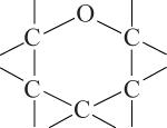 senyawa hidrosiklik