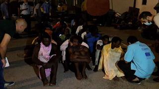 97 migrants