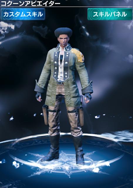 Cocoon Aviator (Sazh FF13)