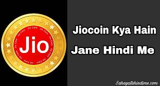 Jiocoin-Kya-hai