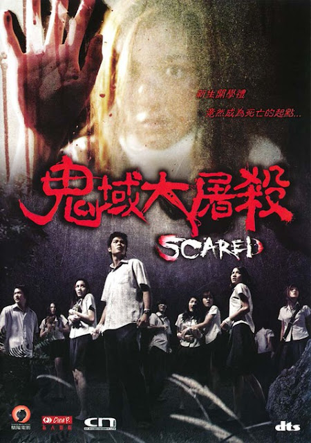 Scared (2005) DVDRip Subtitle Indonesia