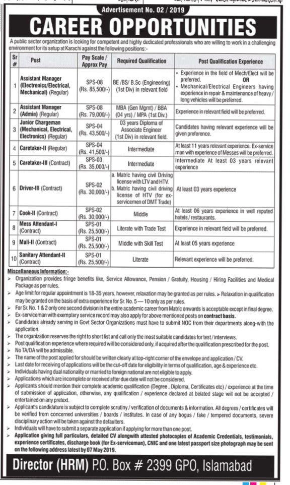 Atomic Energy PO Box 2399 GPO Islamabad Jobs 2019 April