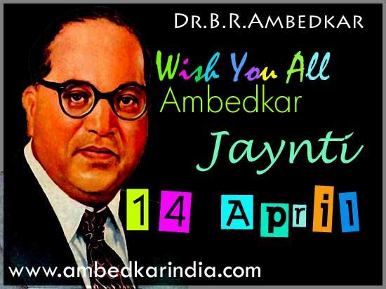 Pin By Vijaya On Dr B R Ambedkar: List Of Bank Holidays-2013- In Tamilnadu-Under Negotiable