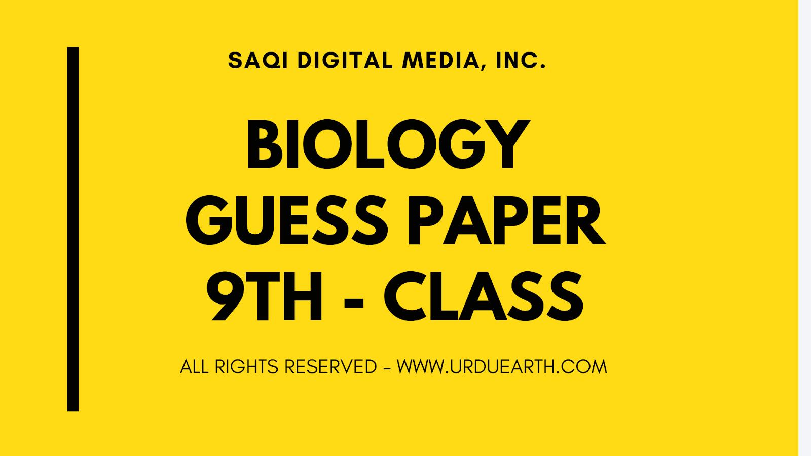 Biology Guess Paper - 9th Class - 2019 - Urdu Earth