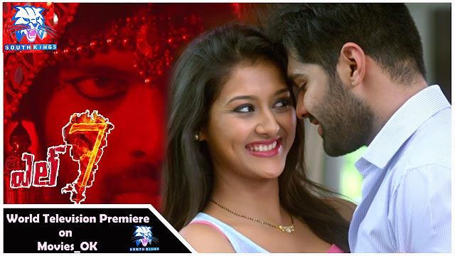 L7 Telugu 2016 Hindi Dubbed 720p HDRip Full Movie Download watch desiremovies world4ufree, worldfree4u,7starhd, 7starhd.info,9kmovies,9xfilms.org 300mbdownload.me,9xmovies.net, Bollywood,Tollywood,Torrent, Utorrent