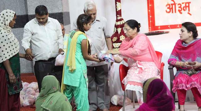 Ramnavmi Yagna Festival organized by Satyug Visa Trust in Faridabad