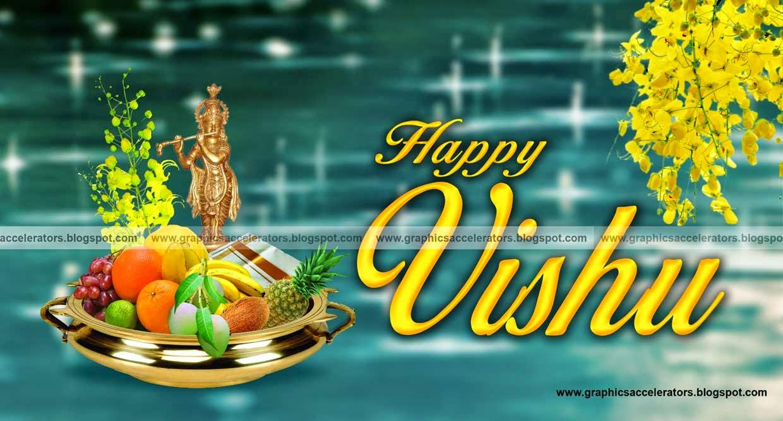 Calendar Vishu : Graphicsaccelerators vishu kani