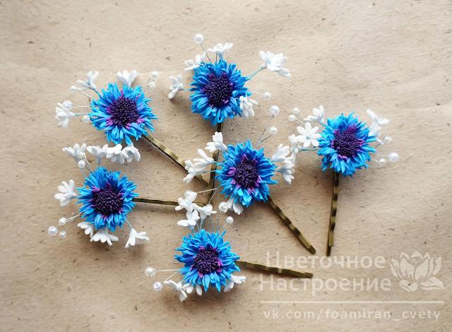 цветок из фоамирана на невидимке крепление
