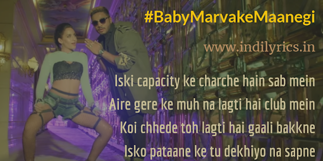 Baby Marvake Maanegi | Raftaar ft. Nora Fatehi | Zero To Infinity | Full Song Lyrics with English Translation and Real Meaning