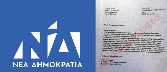 """""""Αντάρτες"""" της ΝΔ και στο Ναύπλιο, δηλώνουν ανοιχτά την στήριξη τους στον Τατούλη"""