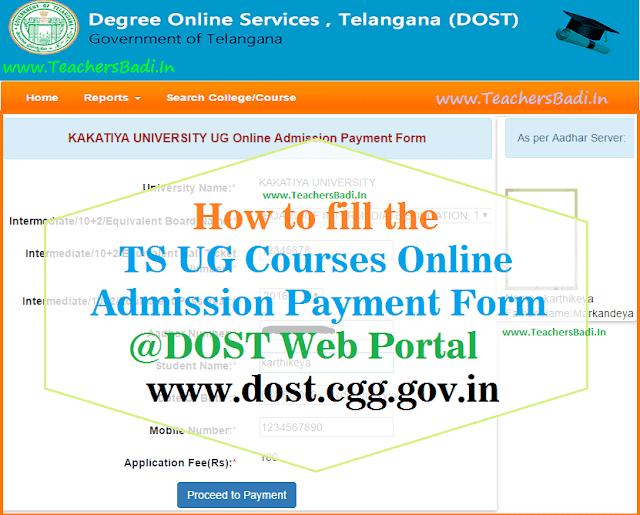 UG Online Admission Payment Form,dost,dost.cgg.gov.in