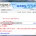 Download Traffic Bot free for Google Adsense