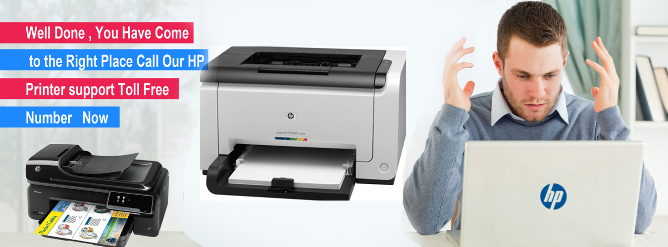 how to get hp compo for printer
