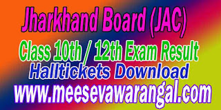 Jharkhand Board (JAC) Class 10th   12th Exam Result