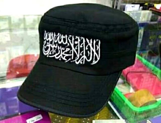 Bahayanya Topi لاإله إلا الله Bagi NKRI