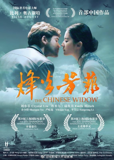 The Chinese Widow c-movie