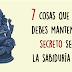 Sabiduría Oriental: 7 Cosas que deben mantenerse en secreto