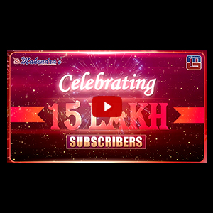 Mahendras Has Achieved New Heights 15 Lakh Subscribers | Thanks For Your Support