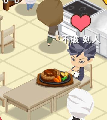 ときめきレストラン