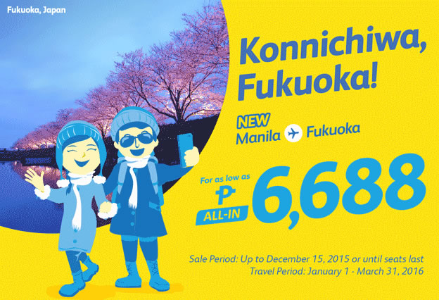 Cebu Pacific Manila to Japan Promo Fare 2016