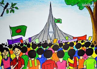 Bangladesh Independence Day Image