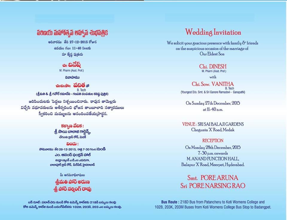 Wedding invitation kannada paperinvite wedding invitation wording kannada yaseen for stopboris Gallery