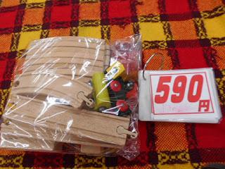 中古品の木製レールセット590円