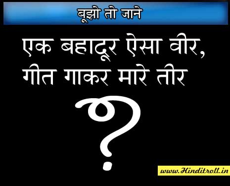 Attitude Wallpaper With Quotes In Hindi Hindi Puzzle Game Wallapper 2013