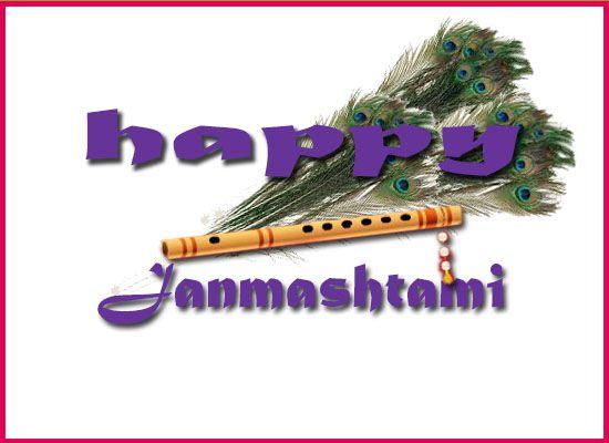janmashtami wishes