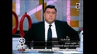 برنامج 90 دقيقه حلقة الاثنين 31-7-2017 تقدريم معتز الدمرداش