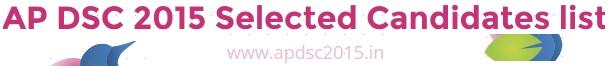 AP DSC 2015 Selected Candidates list